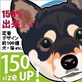 150% 犬・猫の振り子時計