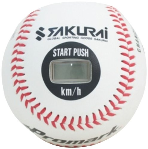 Promark(プロマーク) 速球王子 LB-990BC