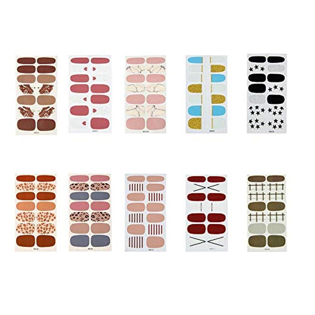 機械的に買い物に行く以前はPoonikuuDIYネイルアート ネイルデザイン ネイルステッカー ネイルアートアクセサリー ネイルシール DIYネイル 可愛い高級感綺麗 10枚10類