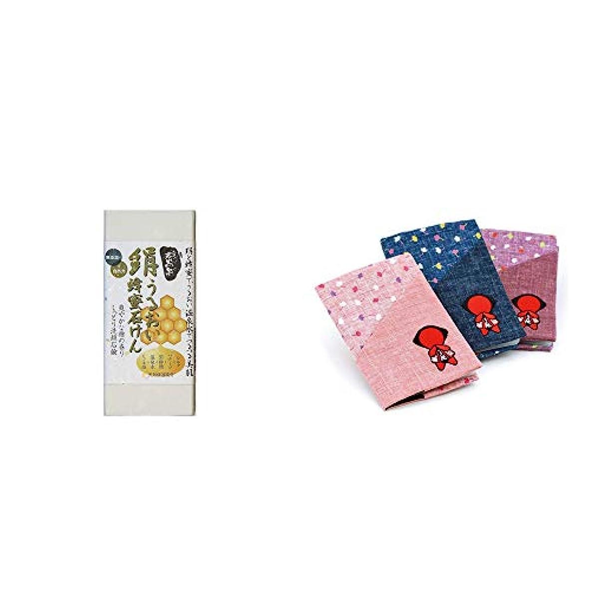 最適型給料[2点セット] ひのき炭黒泉 絹うるおい蜂蜜石けん(75g×2)?おねがいさるぼぼ カードケース【エンジ】