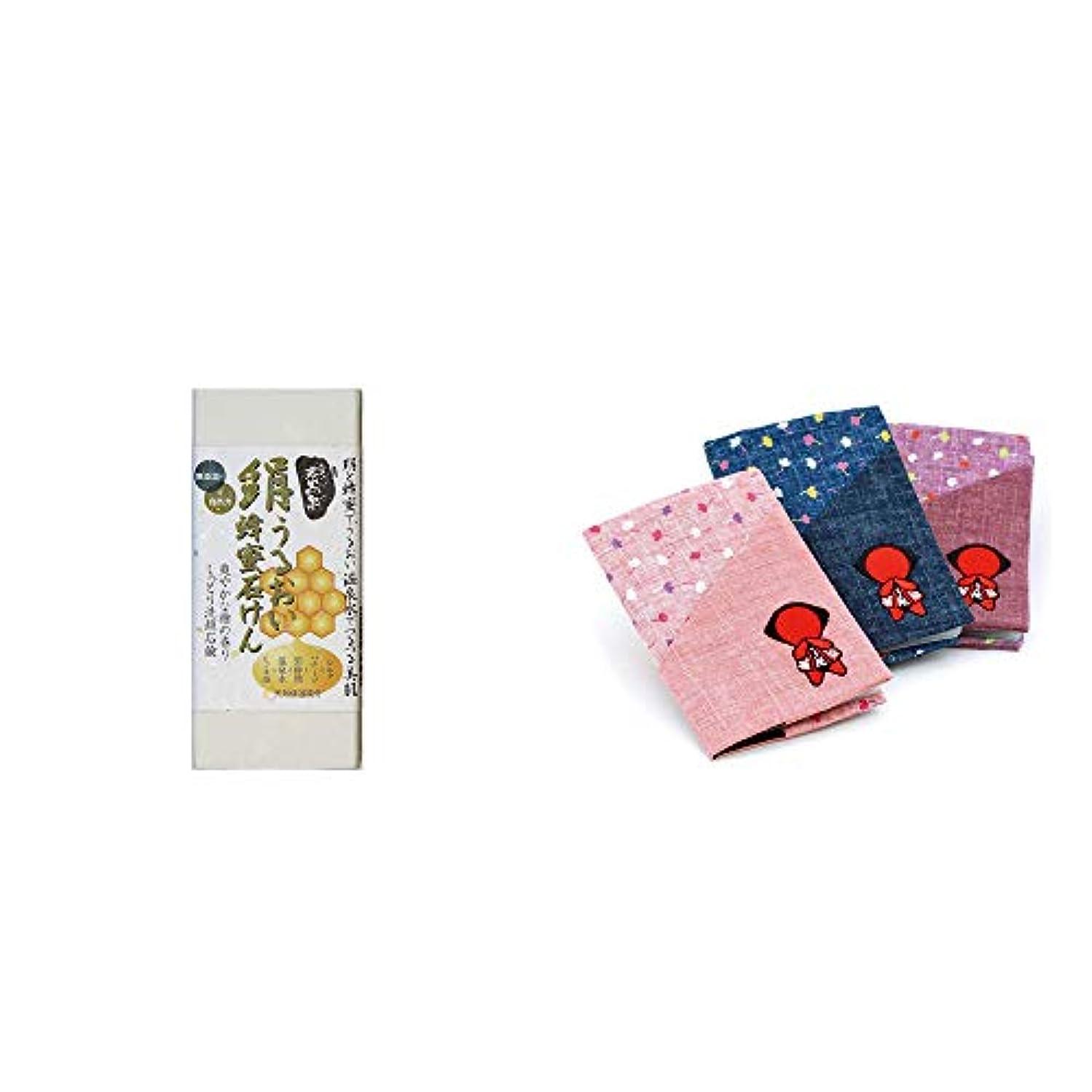 [2点セット] ひのき炭黒泉 絹うるおい蜂蜜石けん(75g×2)?おねがいさるぼぼ カードケース【紺】
