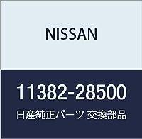 NISSAN(ニッサン) 日産純正部品 パツド 11382-28500