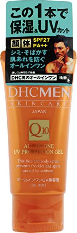 火炎偽物溝DHC MEN(男性用) オールインワン UVプロテクションジェル 80G