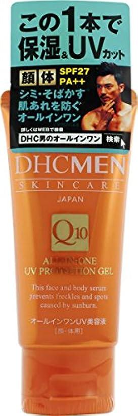 稚魚おしゃれじゃない疎外するDHC MEN(男性用) オールインワン UVプロテクションジェル 80G
