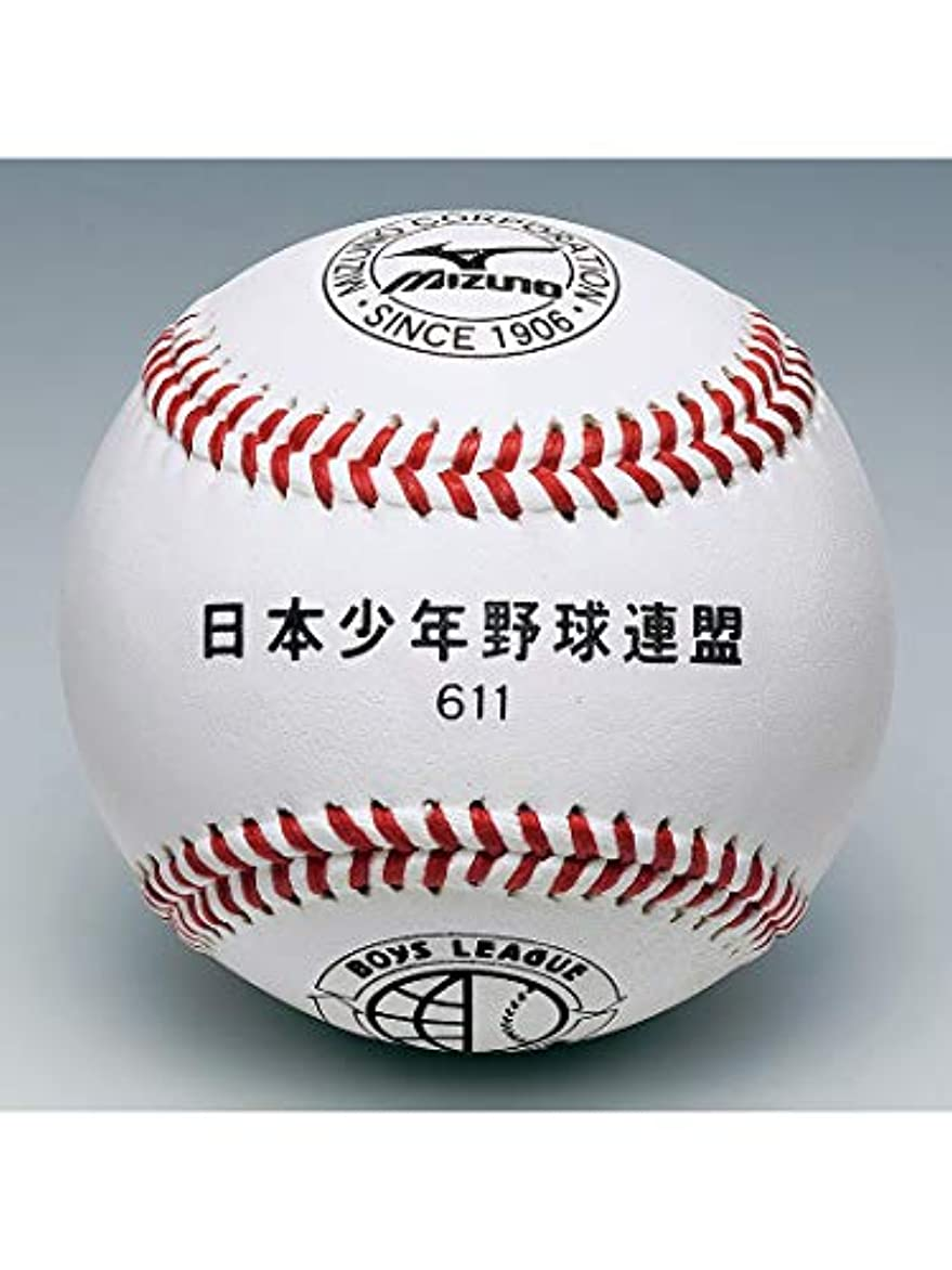 雇う間違っている抑圧する(ミズノ) MIZUNO ボーイズリーグ シアイキュウ 1P