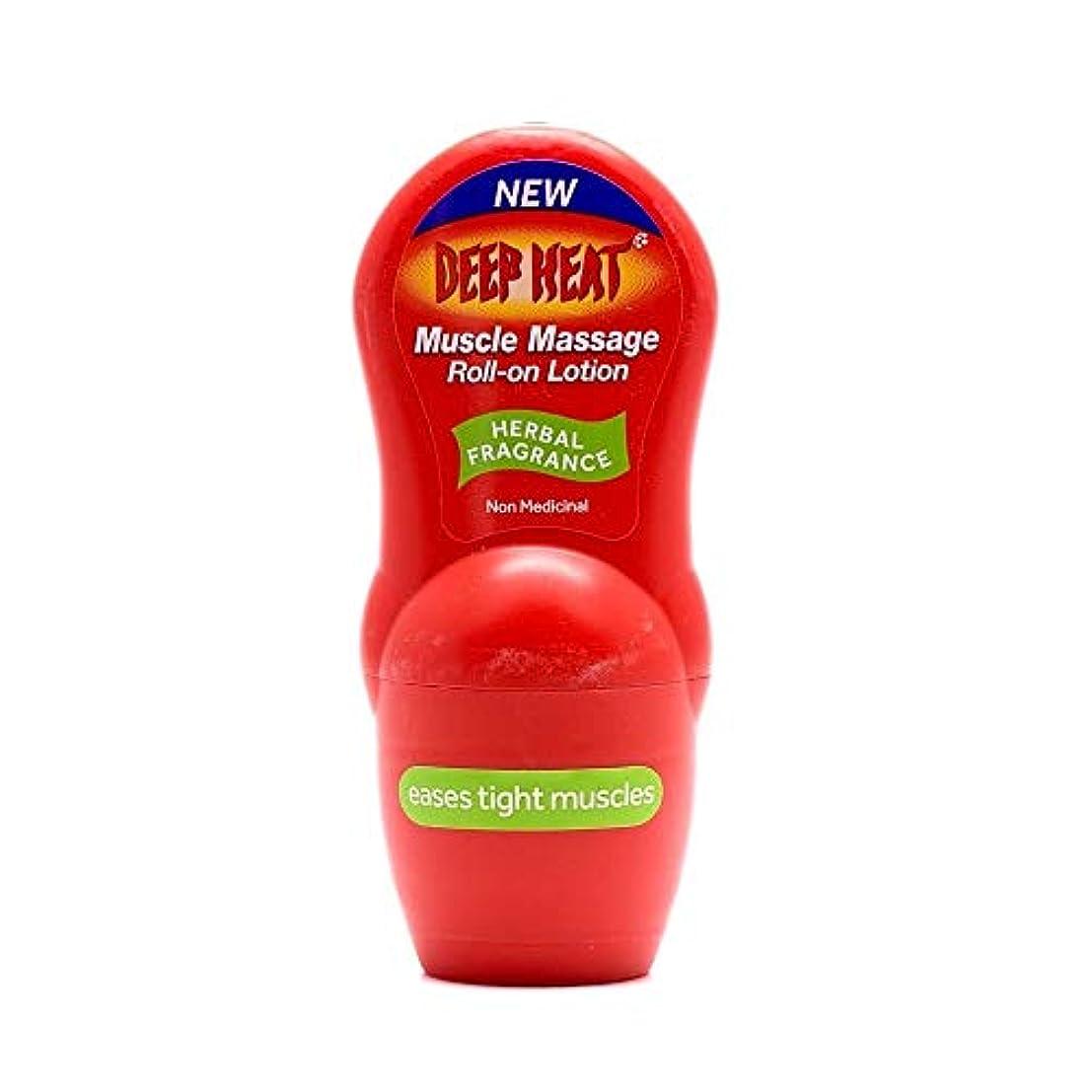 ボトルテザー一緒にDeep Heat 50 ml Muscle Massage Roll-On Lotion by Deep Heat