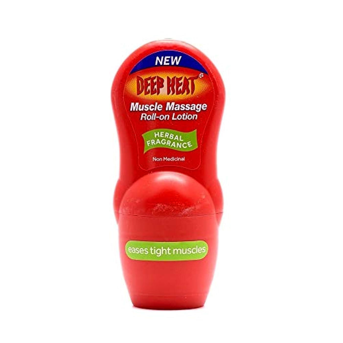 陸軍モロニックセンチメンタルDeep Heat 50 ml Muscle Massage Roll-On Lotion by Deep Heat