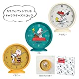 SNOOPY スヌーピー☆2wayマルチクロック(置き時計、掛け時計 両方OK) (ブルー)
