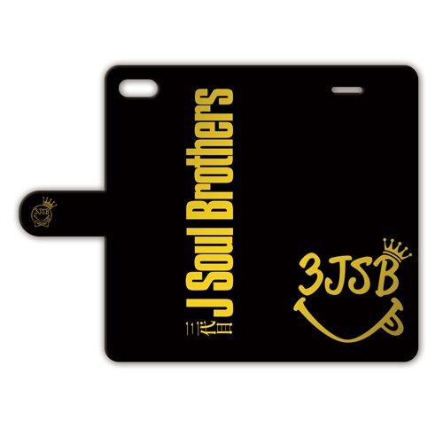 iPhone8 iPhone7 手帳型ケース 【3JSB】 ...