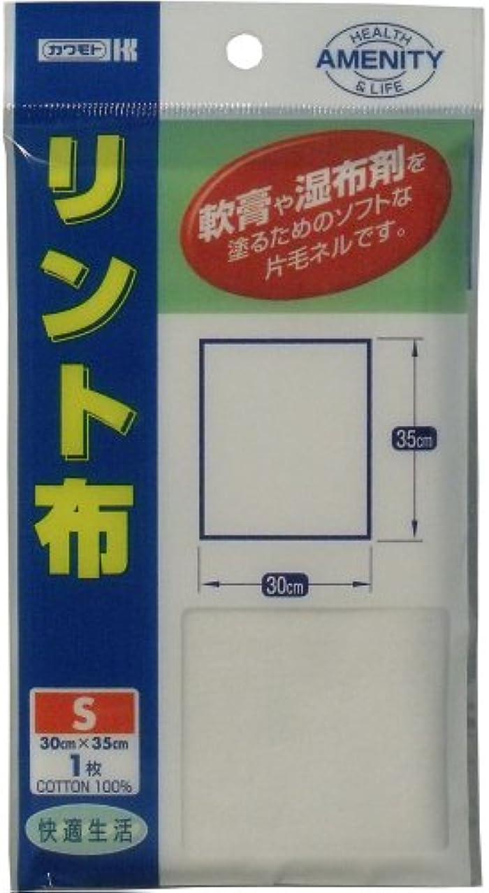 香ばしい慢性的ディベートリント布 S 30cm*35cm