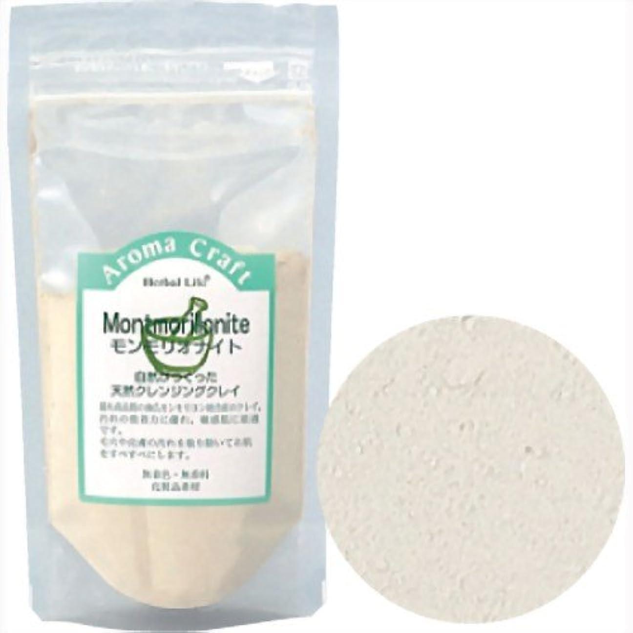 カスケード慣性洗剤生活の木 AC モンモリオナイト 100g