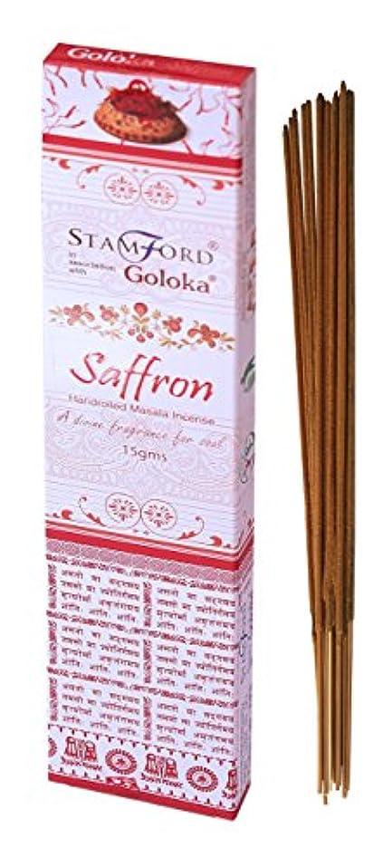 ワット偶然和解するGreen Tree Goloka Saffron Incense Box Of 15grams (approx 15 Sticks)