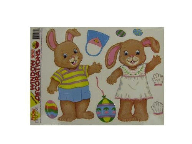 Brand New Dress-up Easter bunny window clings [並行輸入品]