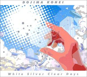 銀色クリアデイズ