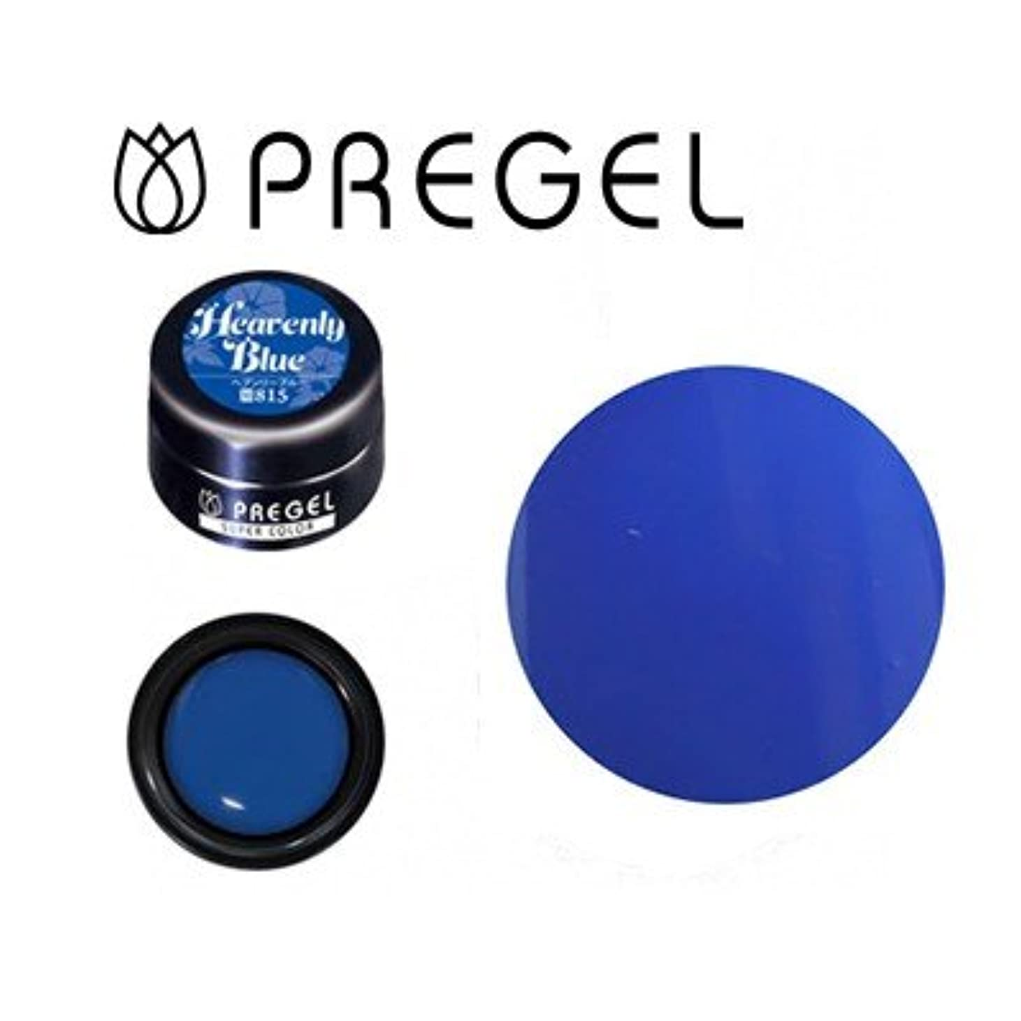 元のサンダーラインナップジェルネイル カラージェル プリジェル PREGEL スーパーカラーEX PG-SE815 ヘブンリーブルー 4g