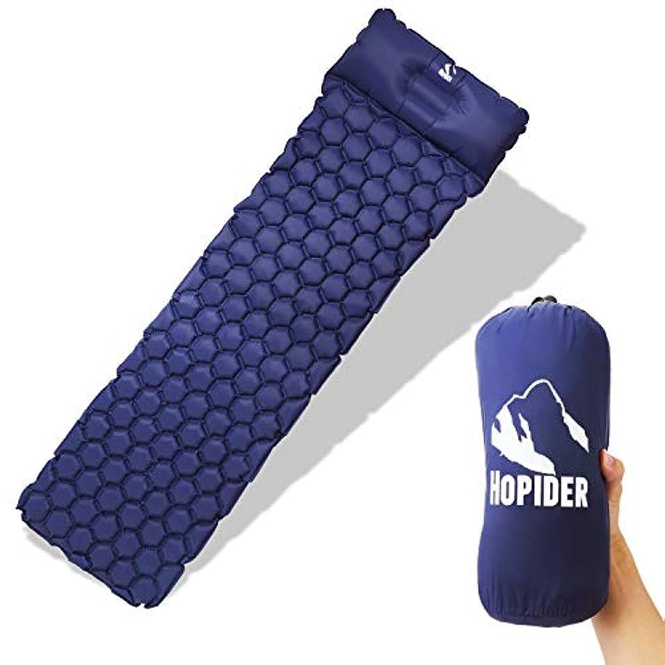 許さないアルコーブ主流Hopider 超軽量 空気注入式睡眠パッド 一体型枕付き キャンプ ハイキング 旅行