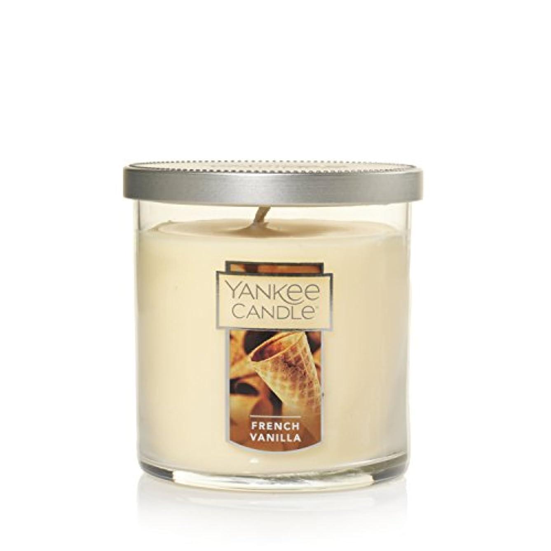 オーロック支配的過敏なYankee Candle Company Yankee Candle ミディアムジャーキャンドル Small Tumbler Candle 1162816Z