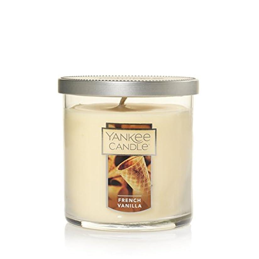 海嶺優雅なしっかりYankee Candle Company Yankee Candle ミディアムジャーキャンドル Small Tumbler Candle 1162816Z
