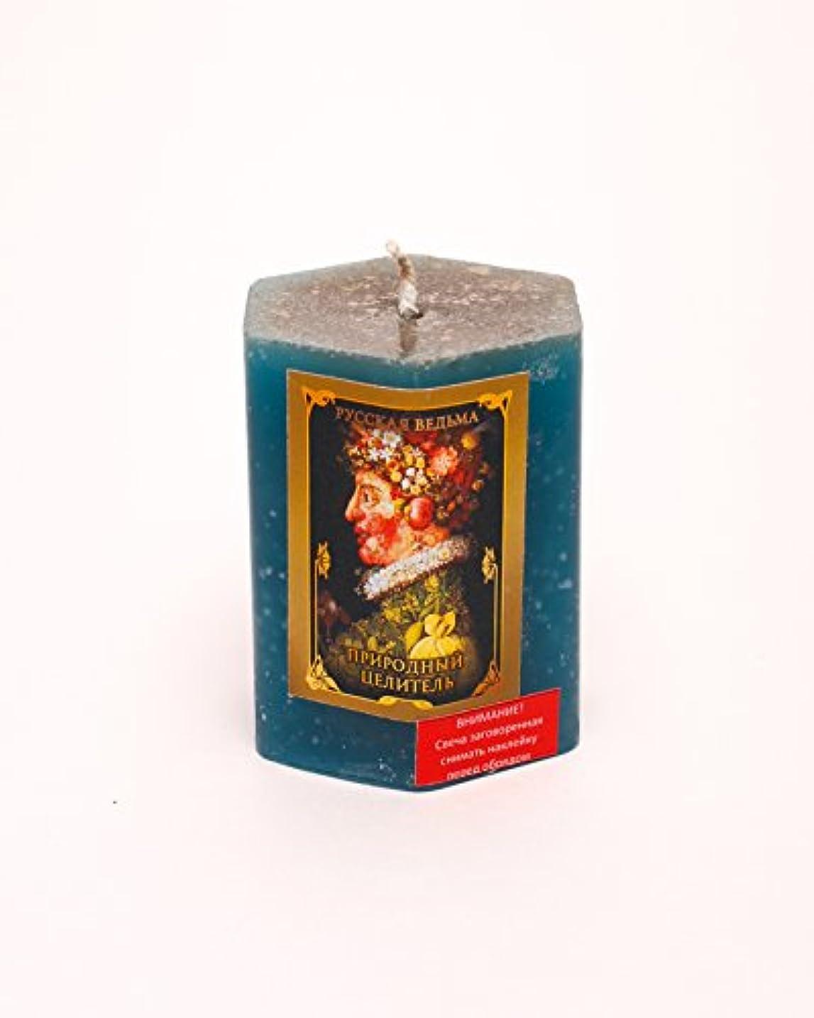息を切らしてアルカイック成長するナチュラルハーブHealer Candle Wicca Pagan