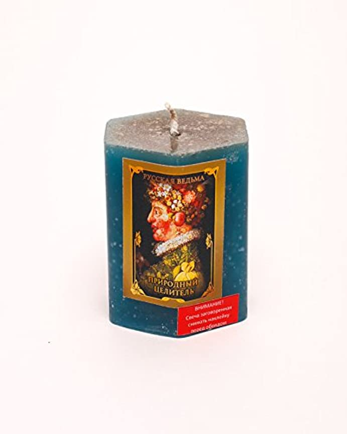 部屋を掃除するレイア開梱ナチュラルハーブHealer Candle Wicca Pagan