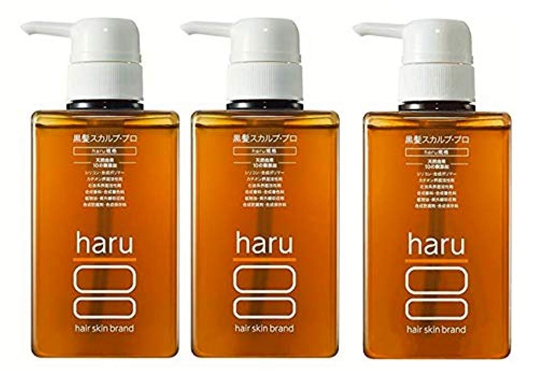 スライス慢粒子【お徳用】《5% OFF》haru黒髪スカルプ・プロ400ml✖3本セット