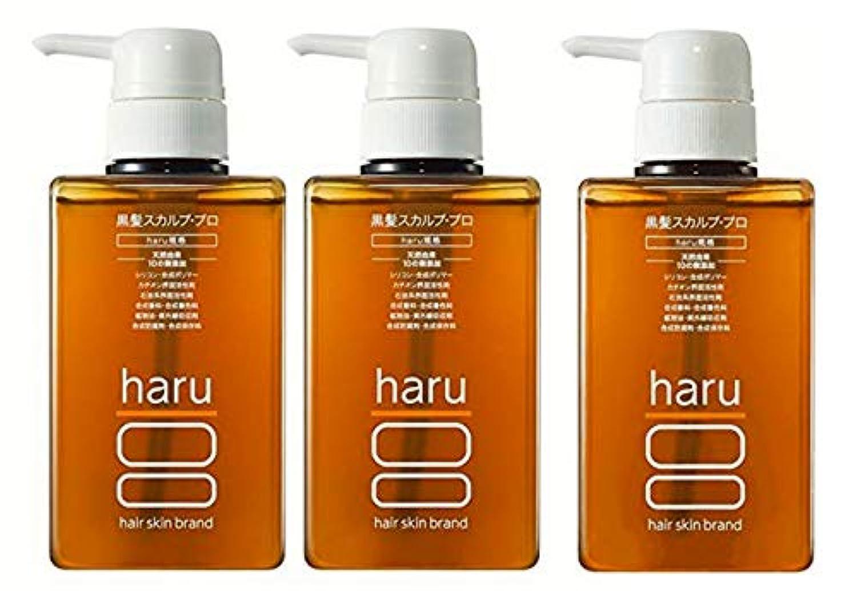 【お徳用】《5% OFF》haru黒髪スカルプ?プロ400ml?3本セット