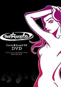 flash★bomb'05 DVD