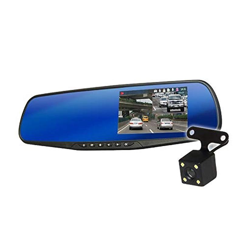 アブストラクトハイランド伝導CITROEN C6 X6 H18 GTX ドライブレコーダー バックミラー型 ドラレコ 前後2カメラ 駐車監視 4.3インチ 1080P 140度広角 (重力センサー設置対応(低/中/高)&32GBSDカード追加)