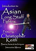 Introduction to Asian Long Staff Fighting【DVD】 [並行輸入品]
