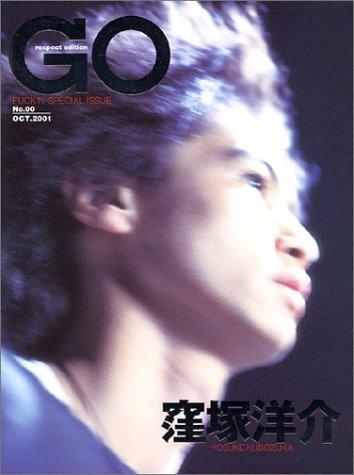 GO―窪塚洋介の詳細を見る