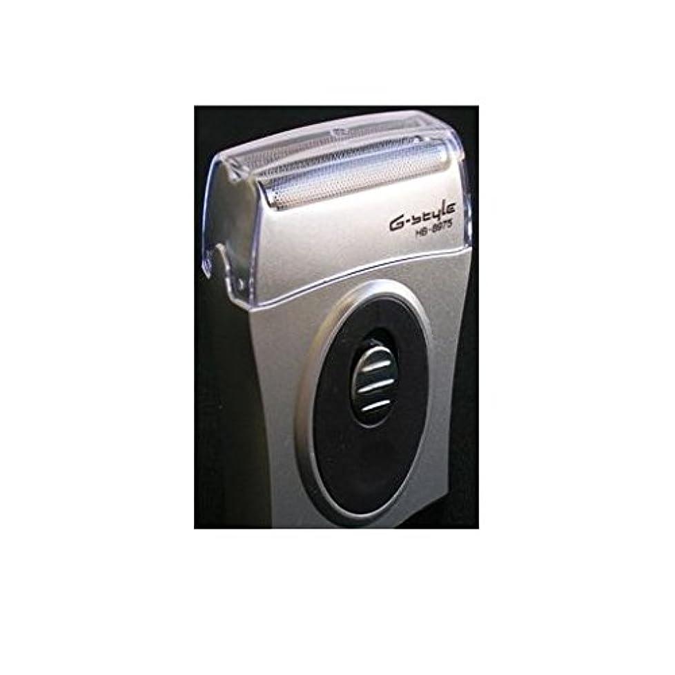 学士移動モバイルBV57088 水洗いポケットシェーバー HB-8975