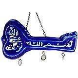 """ホーム祝福保護Hand Made Hamsa Fatima Hand Evil Blue EyeキーShahada Allah石膏セラミックIslamicイスラム教徒アッラーイスラム教コーランドア壁Hanging 7.2""""ホームインテリア( 501)"""