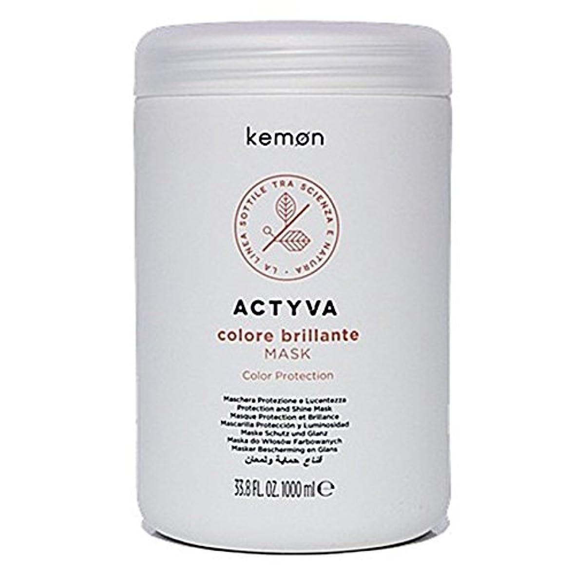 瀬戸際先入観繊毛ブライトカラーマスク1000 ml - Actyva KEMON