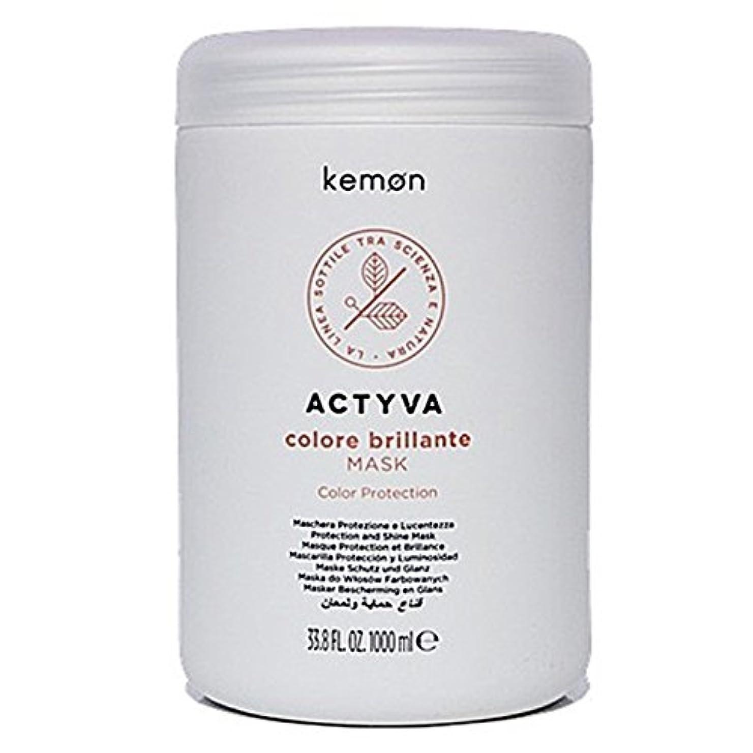大きさ対処する薬剤師ブライトカラーマスク1000 ml - Actyva KEMON