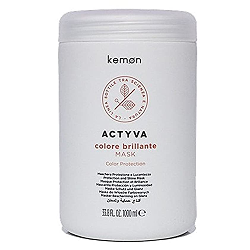 クモ休眠治世ブライトカラーマスク1000 ml - Actyva KEMON
