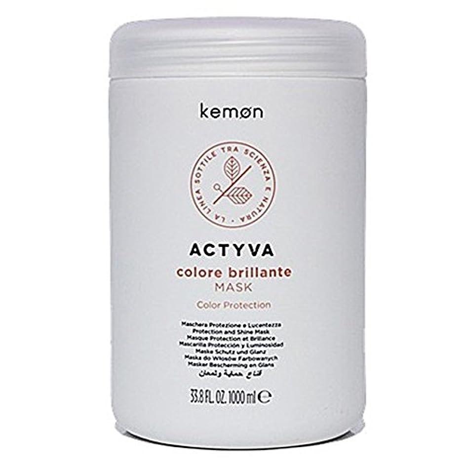 大学濃度病気ブライトカラーマスク1000 ml - Actyva KEMON