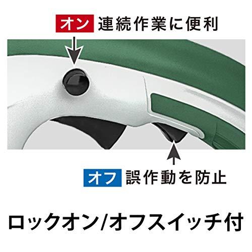 マキタ 生垣バリカン MUH4602