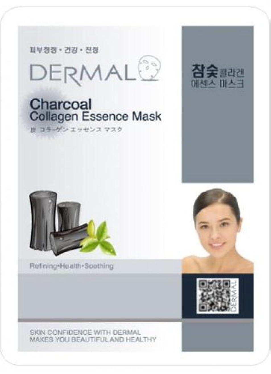 微視的近々綺麗なダーマル(Dermal) フェイス パック マスク 炭 10枚セット