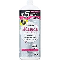 【大容量】チャーミーマジカ 食器用洗剤 フレッシュピンクベリーの香り 詰め替え 1000ml