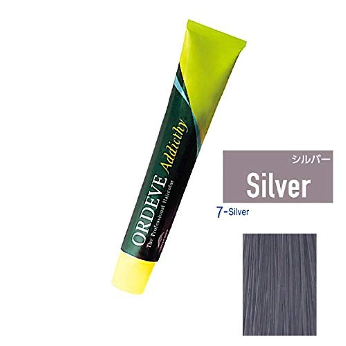 カテゴリーとげのある寛大さミルボン オルディーブ アディクシー 1剤 7-SI シルバー 80g