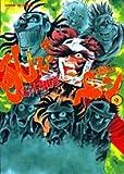 吼えろペン 9―Comic bomber (サンデーGXコミックス)