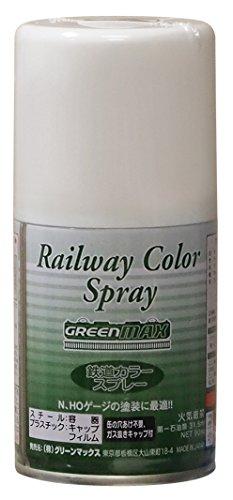 グリーンマックス 鉄道スプレー 灰色9号 SP-14