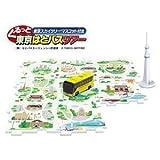 ぐるっと東京はとバスツアー 東京スカイツリーマスコット付き