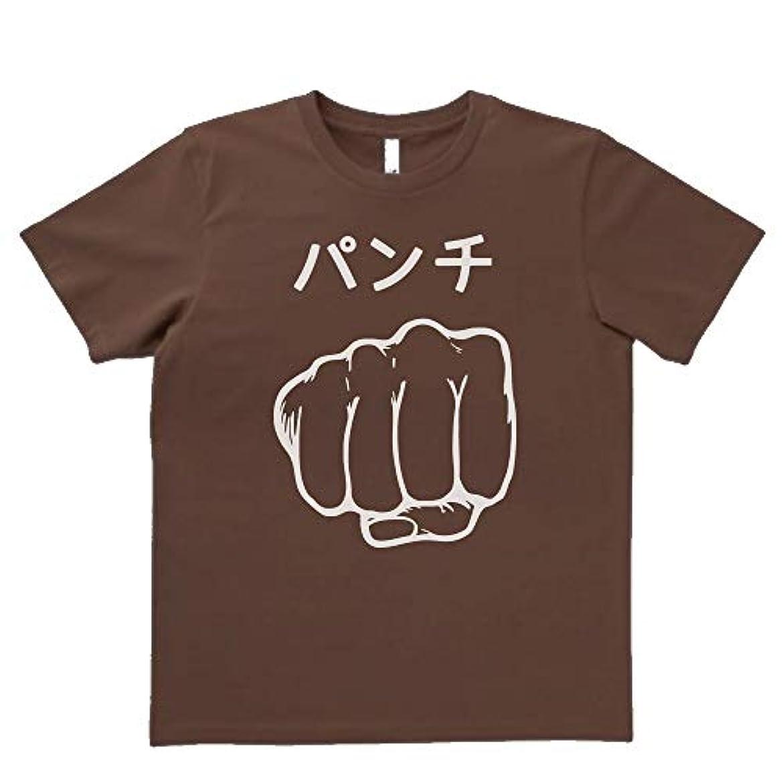 降伏金額観察おもしろ Tシャツ パンチ ブラウン MLサイズ