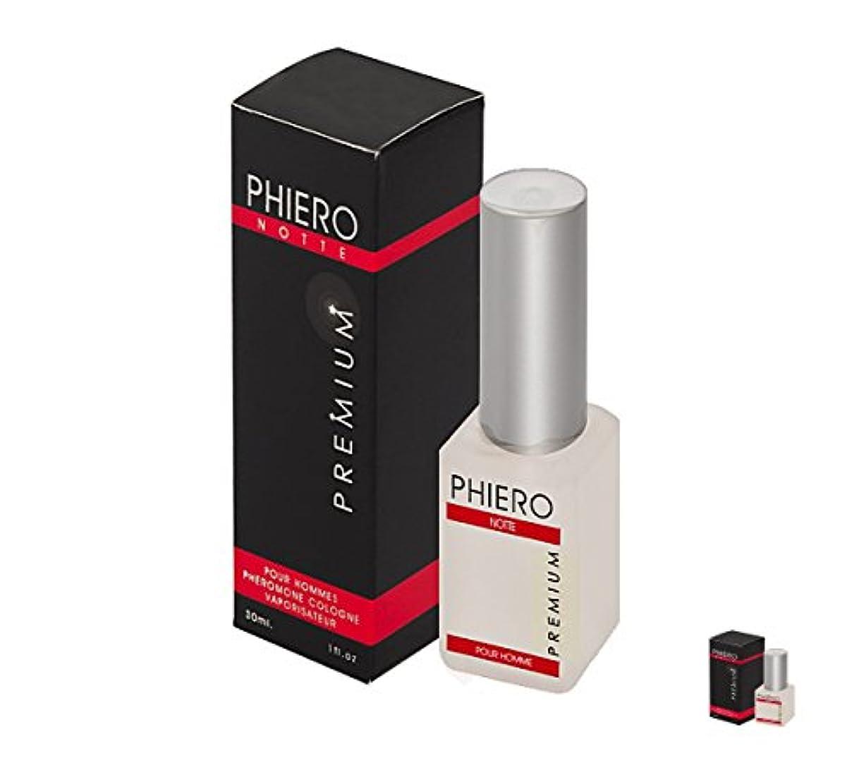 ゴミ肘みすぼらしいPhiero PREMIUM Man - プレミアム香水フェロモン - 香水 - 集中的で男性的 30ml