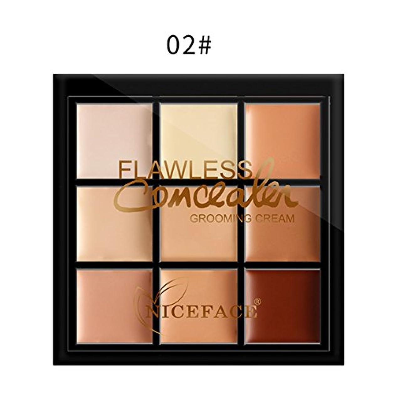 オーク備品重さリペアクリーム コンシーラーファンデーションクリームダークサークル 9カラー(2)