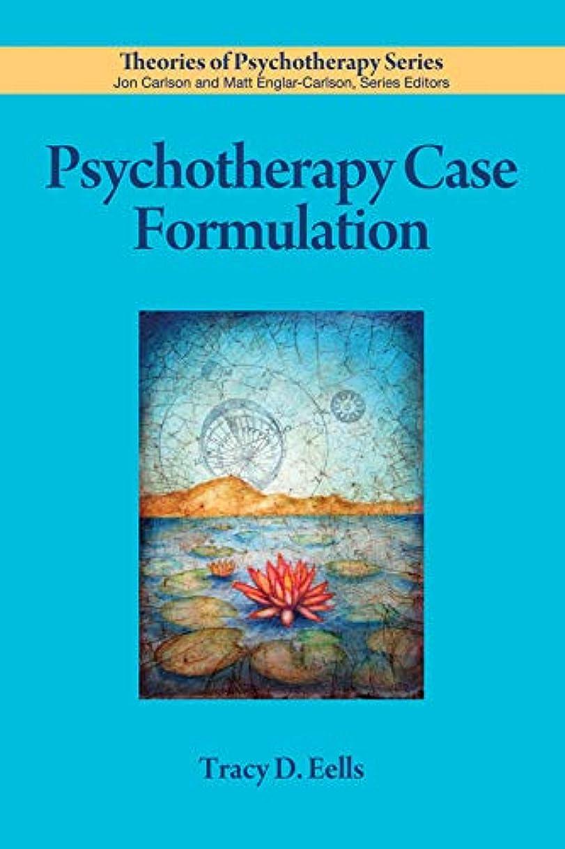 入り口フレームワーク固体Psychotherapy Case Formulation (Theories of Psychotherapy)