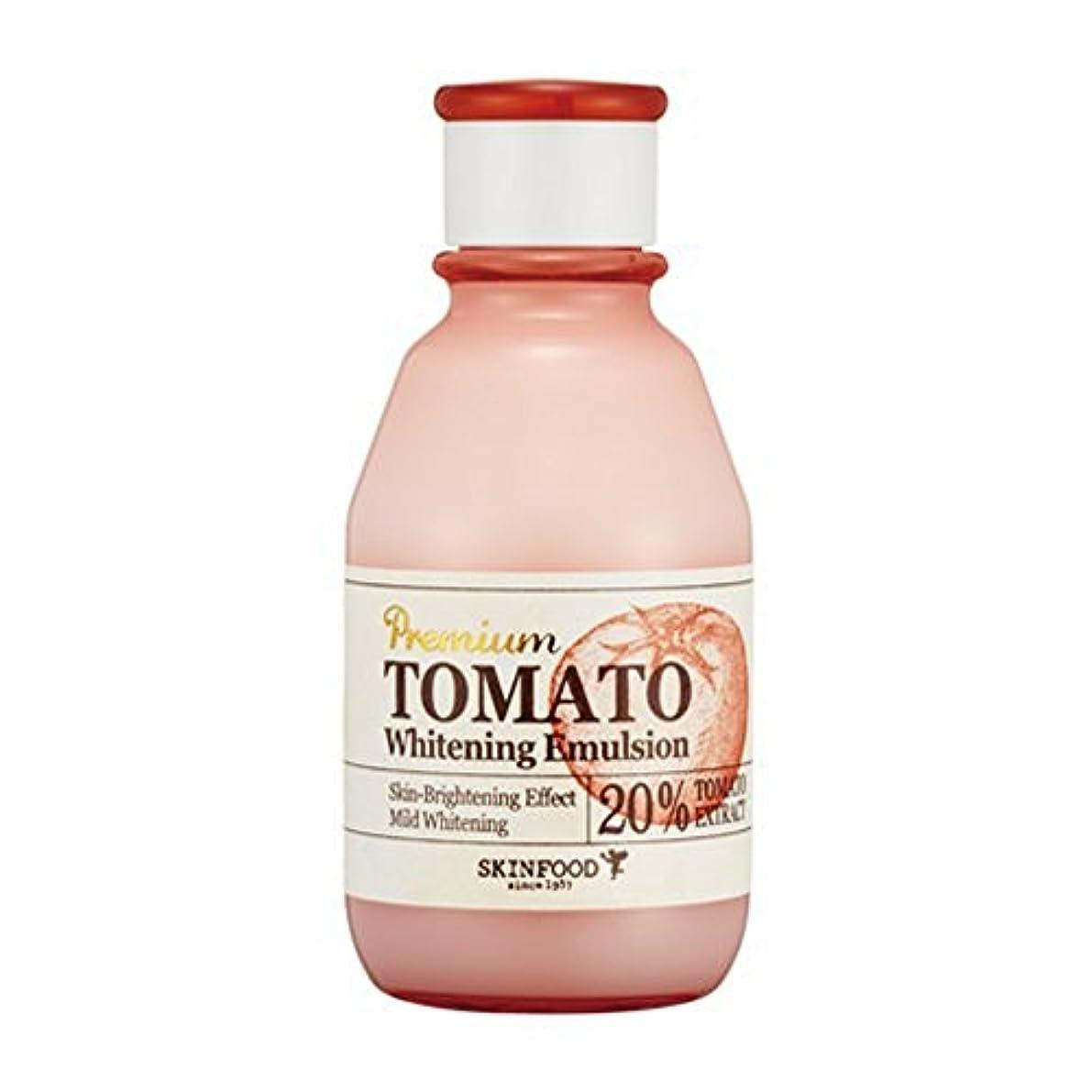誰が柔らかさ無しSKINFOOD スキンフード トマト?ホワイトニング?乳液?エマルジョン 140ml (Premium Tomato Whitening Emulsion) 海外直送品