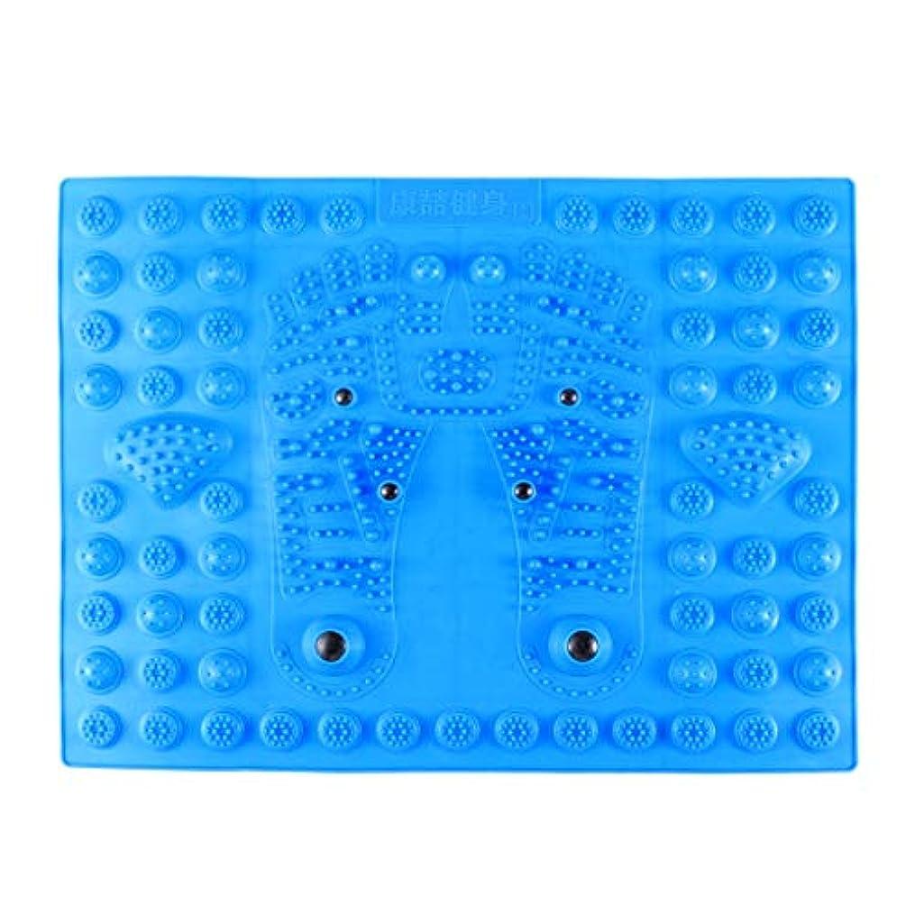 虎容量セットアップHealifty 指圧フットマットフット磁気療法マッサージャーガーデンマッサージパッド(ブルー)