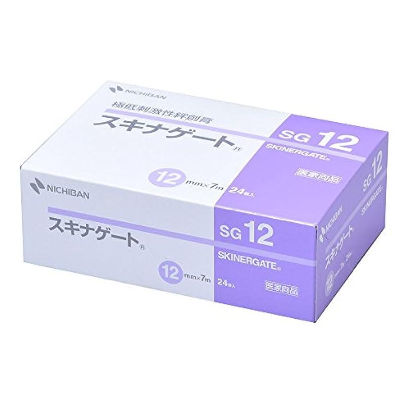 聖歌アプローチ遵守するニチバン 極低刺激性絆創膏 スキナゲート 12mm幅 7m巻き 24巻入り